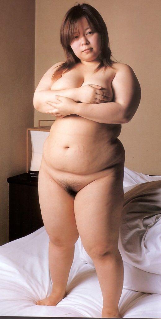 Sexy chubby nude asian selfies