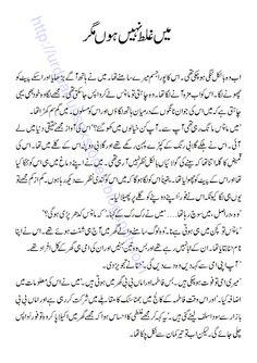 Urdu sex story read