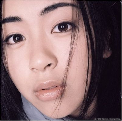 First lyrics hikaru utada love
