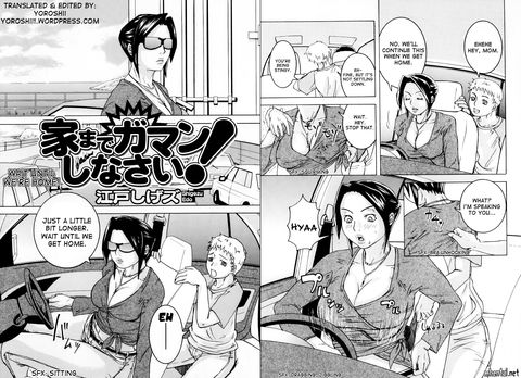 Hentai new manga mom son