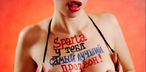 Blonde russian women scammers