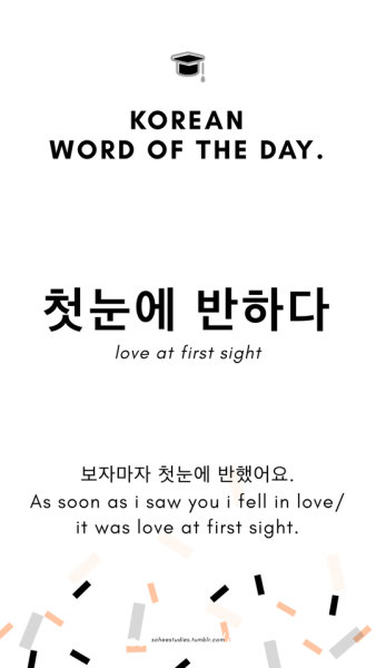 Korean black and white words tumblr