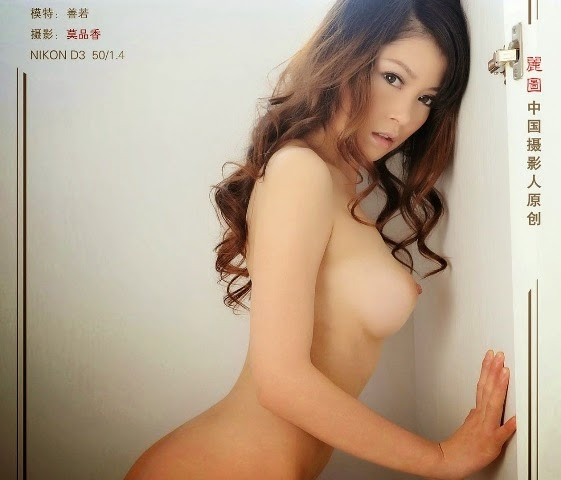 Chinese nude model naked photo