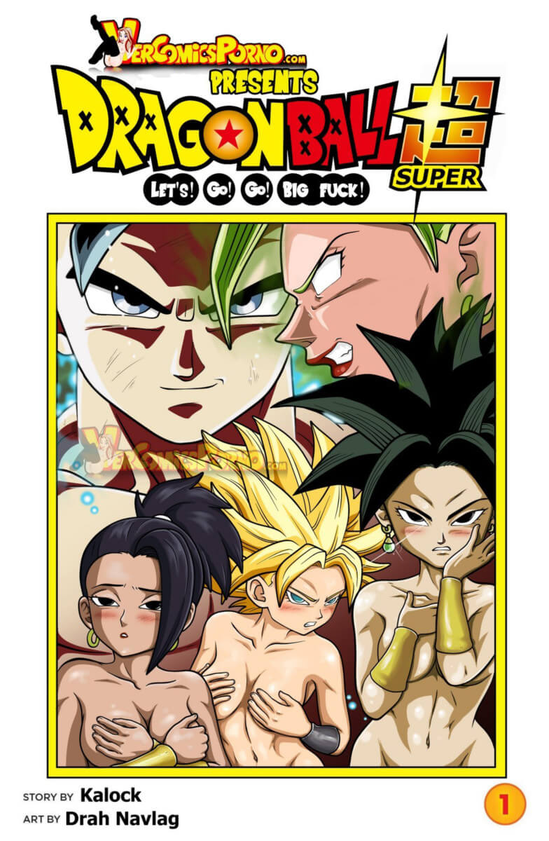 Dragon ball z goku hentai