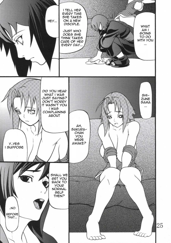 Porn comics naruto tsunade