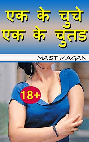 Desi hindi sex stories
