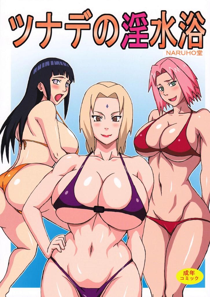 Naruto xxx hinata sakura