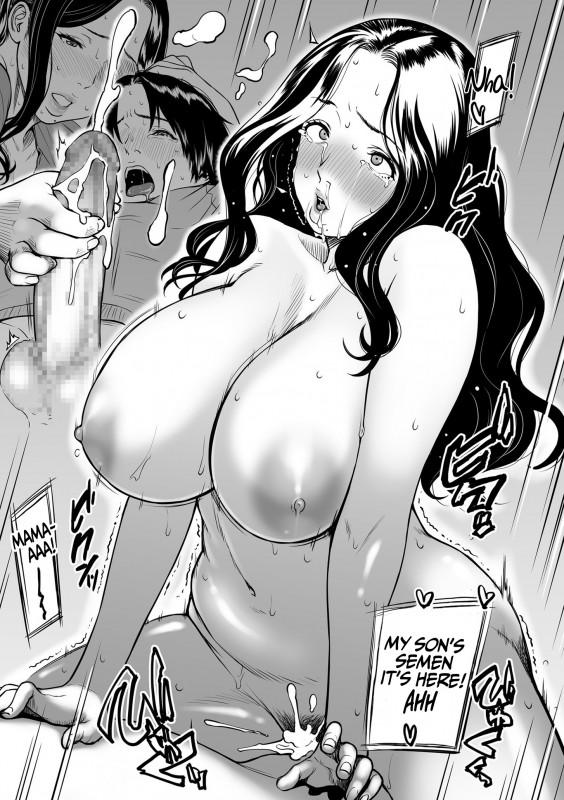Mom son manga porn