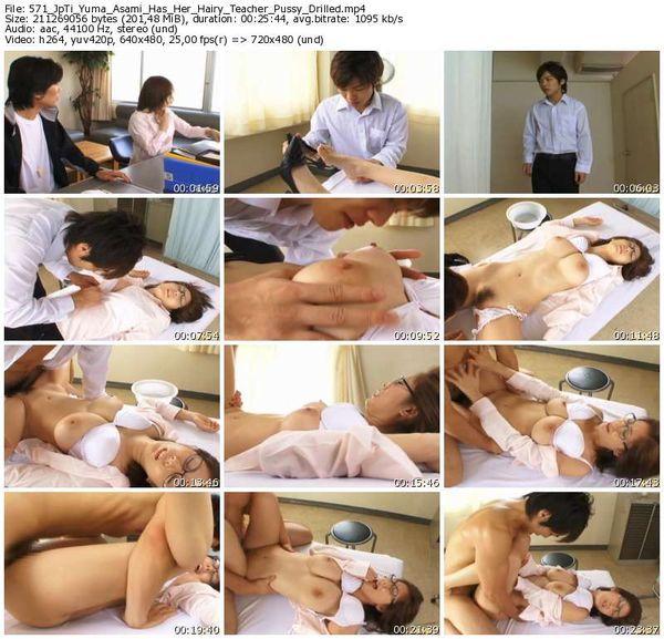 Teacher yuma asami pussy